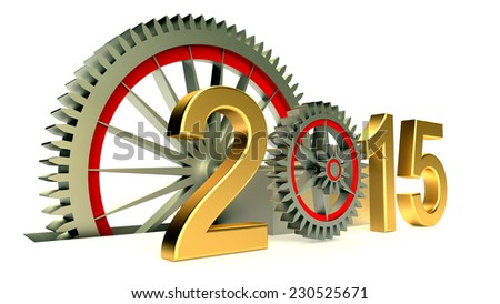 gears with numbers 2015 on a white background. - stock photo