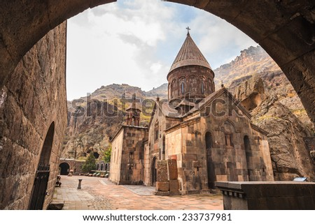 Geghardavank or Geghard monastery is an Orthodox Christian monastery located in Kotayk Province of Armenia - stock photo
