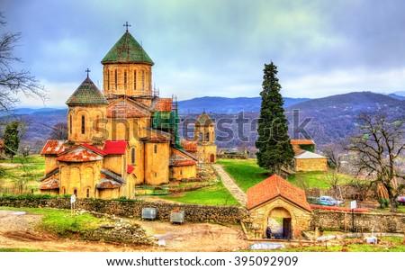 Gelati Monastery in Caucasus near Kutaisi - Georgia. - stock photo