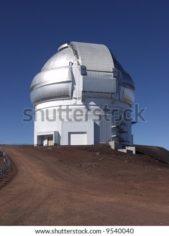 Gemini Observatory North on mauna kea Hawaii - stock photo