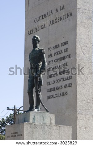 General statue at the square in Guatemala city, Guatemala - stock photo
