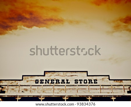 General store - stock photo