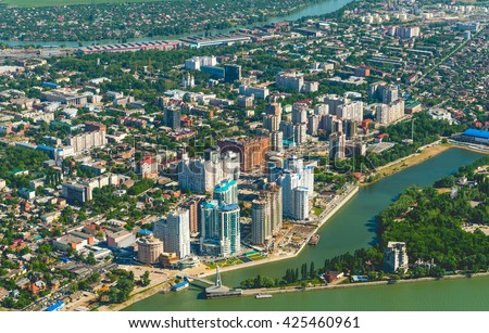 General view of the city Krasnodar, Russia - stock photo