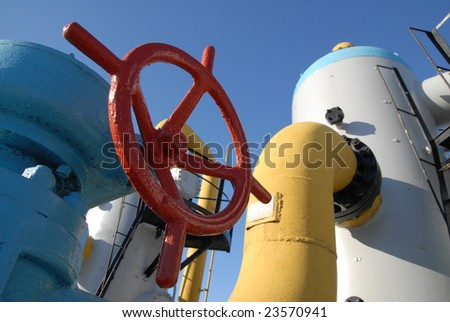 General view of the gas station. - stock photo