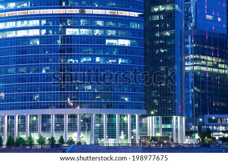 Generic Building at evening - stock photo