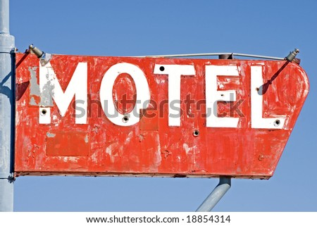 Generic motel sign found in a small town - stock photo