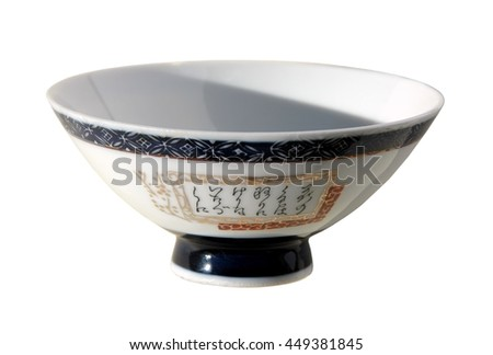 Generic porcelain tea bowl.  (The script does not actually say anything) - stock photo