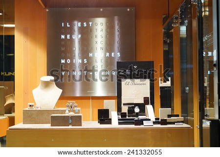 Jewellery store stock images royalty free images for Jewelry stores in geneva switzerland