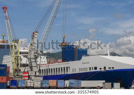 "GENOA, ITALY - June 5, 2014: The ro-ro ""EUROCARGO SAVONA"" gross tonnage 29429 in the port of Genoa"