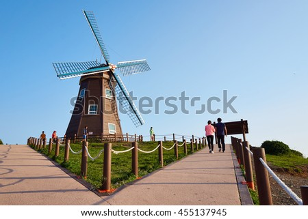 Geoje,KOREA - May 21, 2014 : Windmill in Geoje island.