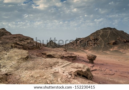 Geological formation in desert park of Timna, Israel  (Desert�s mushroom) - stock photo