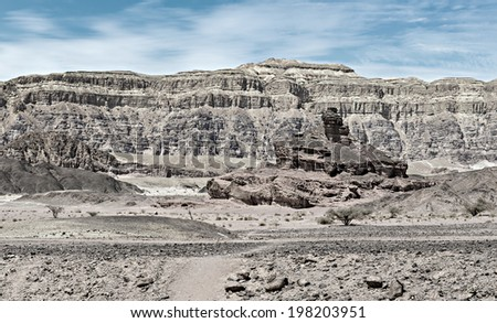Geological formations and desert valley of Timna park, Israel  - stock photo