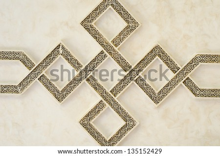 Geometric Moroccan Architecture Engrave Details - stock photo