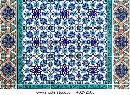 Geometric pattern. Element of design - stock photo