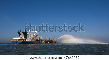 Geopotes 15 Rain bowing - stock photo