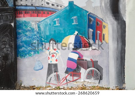 GEORGE TOWN,PENANG ,MALAYSIA- March 26, 2015: Public street art Name Local painting on the wall by Local Artist in Georgetown, Penang, Malaysia. - stock photo