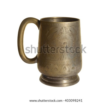 German silver cup isolated on white background - stock photo