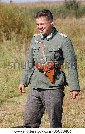 German soldier . WW2 reenactment in Kiev,Ukraine