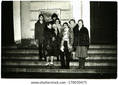 GERMANY, ELSENACH -  1970s: An antique photo shows singer surrounded by fans on the steps of the Palace of Culture