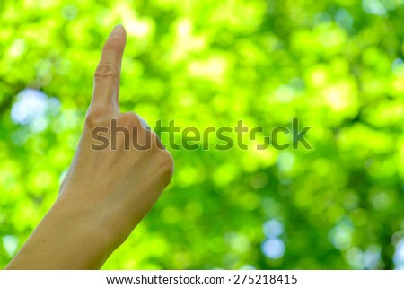 Gestures, number 1 in sign language - stock photo