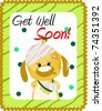 Get well soon greeting with injured dog - stock photo