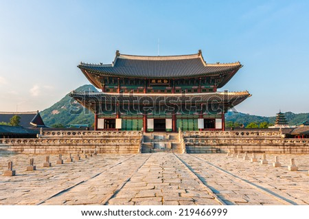 Geunjeongjeon, the main throne hall of Gyeongbokgung Palace in Seoul, South Korea. - stock photo
