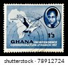 GHANA - CIRCA 1957: A stamp printed in Ghana shows a map of Africa and commemorates Ghanaian independence, circa 1957 - stock photo