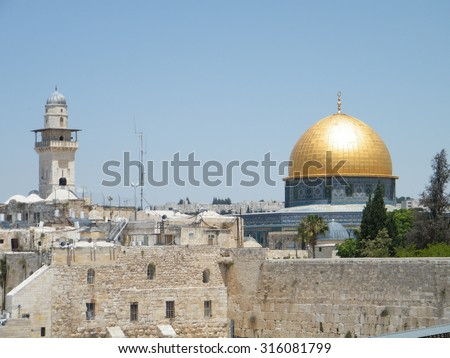 Ghawanima minaret and Rock Mosque in the old city of Jerusalem, Israel    - stock photo