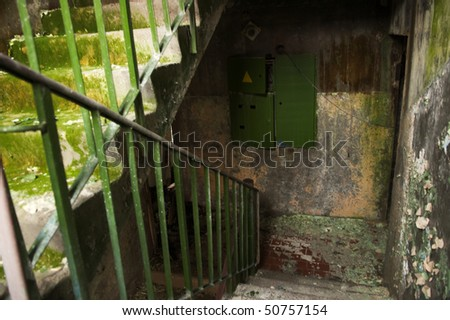 Ghost town. The entrances of houses in which 20 years are not inhabited. Pripyat. 2006 - stock photo
