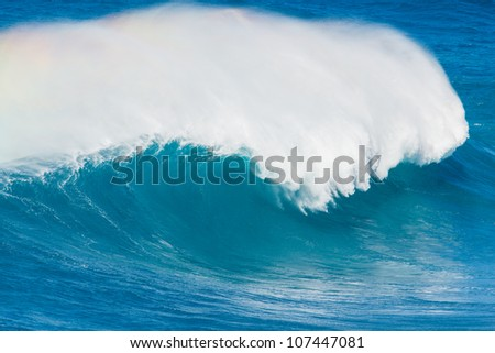 Giant Beauitful Blue Ocean Wave - stock photo