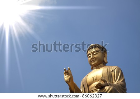 giant buddha of Fo Guang Shan in taiwan