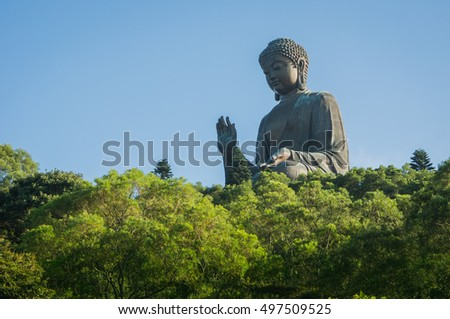 Giant Buddha statue at Ngong Ping,Hong Kong