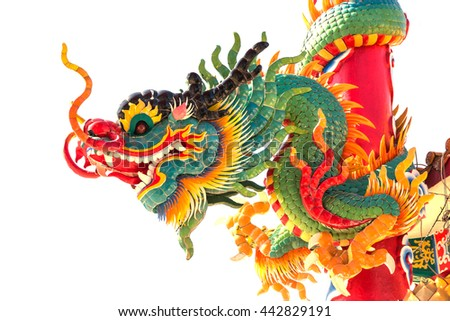Giant Chinese dragon on white a background