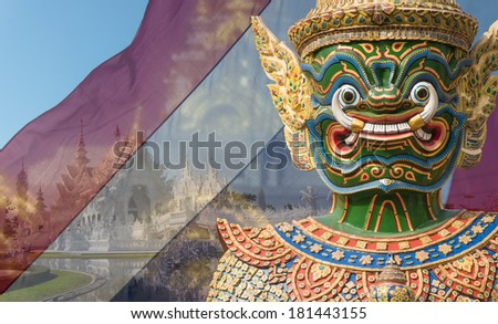 Giant guardian isolated with Thai flag background - stock photo