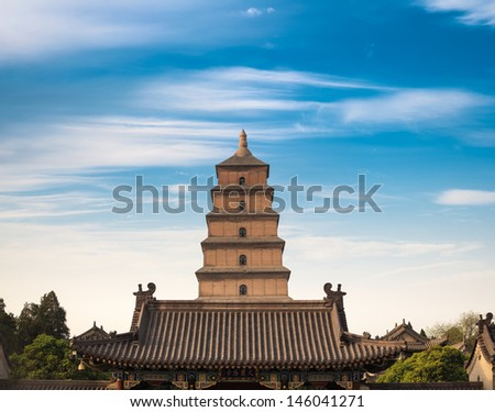 giant wild goose pagoda against a blue sky in sian ,China. - stock photo