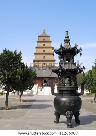 Giant Wild Goose Pagoda - Buddhist pagoda in Xian, China. c 652 AD - stock photo