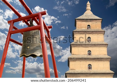 Giant Wild Goose Pagoda or Big Wild Goose Pagoda, is a Buddhist pagoda located in southern Xian (Sian, Xi'an), Shaanxi province, China - stock photo