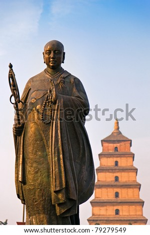 Giatn Wild goose pagoda in Xian, China - stock photo