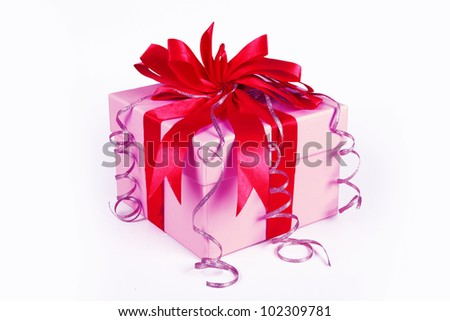 gift box isolated in white background. - stock photo