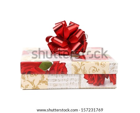 Gift box  isolated on a white background - stock photo
