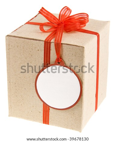 gift cardboard box with round paper tags for your text - stock photo