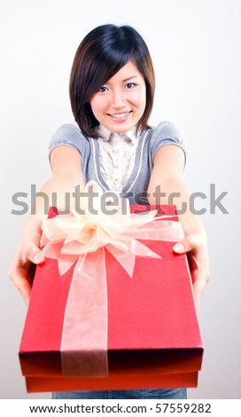 Gift for you - stock photo