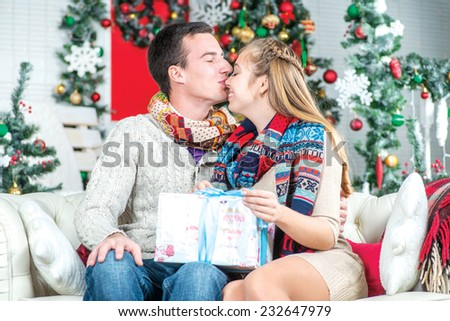 christmas gift idea for young couple