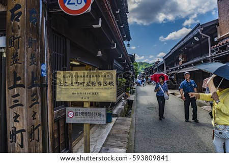 GIFU, JAPAN - AUG 4 2016 : Takayama is a city located in Gifu, known for its local foods, including sansai (mountain vegetables) and wasakana (river fish) as well as its beef, soba, ramen, and sake.