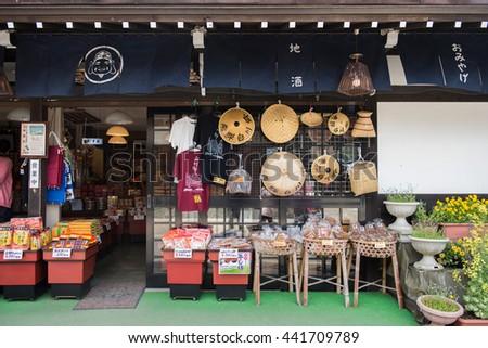 GIFU, JAPAN - MAY 16, 2016: Store in Shirakawago (Shirakawa Village) world heritage village in summer. Shirakawago is a village located in Gifu Prefecture, Japan. - stock photo