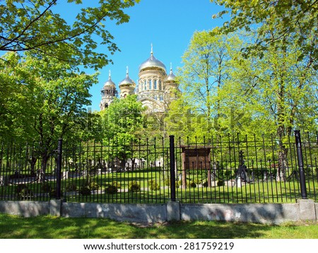 Gilded cathedral domes behind the park trees     - stock photo