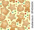 gingerbread seamless pattern for christmas design, vector - stock photo