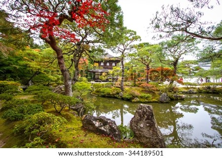 Ginkaku-ji Silver Pavilion during the autumn season in Kyoto, Japan.