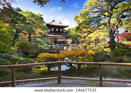 Ginkaku-ji Temple in Kyoto, Japan during the fall season. - stock photo