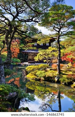 Ginkaku-ji Temple in Kyoto, Japan during the fall season. nov 19 - stock photo